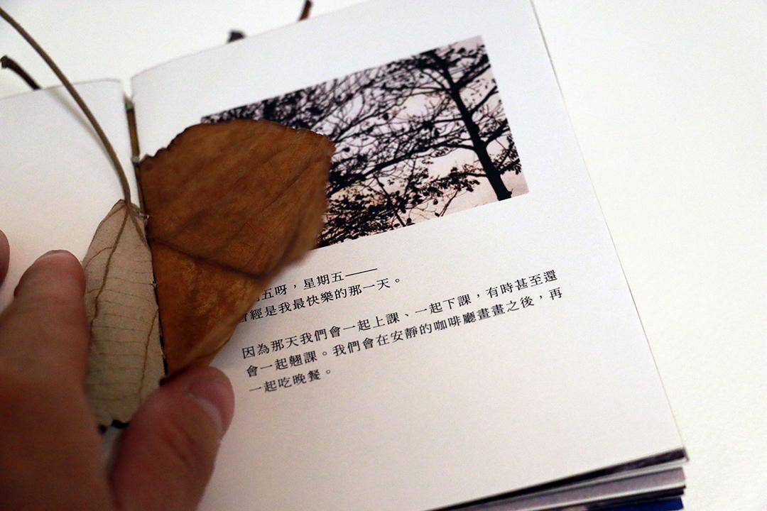 梁佑謙_07