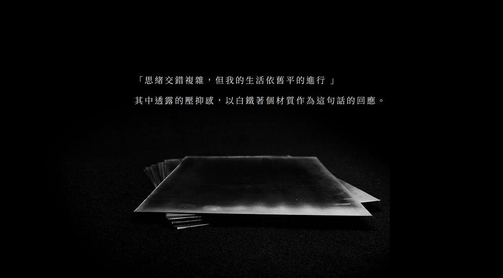 游婷雯p.1