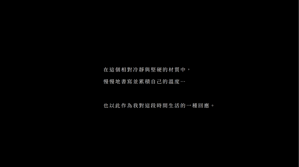 游婷雯p.10